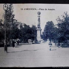 Postales: ZARAGOZA - Nº 13 PLAZA DE ARAGÓN -PRIMERA SERIE- POSTAL NO CIRCULADA- ARAGÓN. Lote 56087277