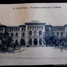 Postales: ZARAGOZA - Nº 17 FACULTAD DE MEDICINA Y CIENCIAS -PRIMERA SERIE- POSTAL NO CIRCULADA- ARAGÓN. Lote 56087301