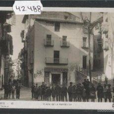 Postales: VALDERROBRES - 16 - PLAZA DE LA REPUBLICA - FOTOGRAFICA - (42.488). Lote 56128126