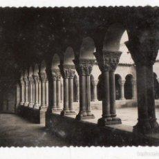 Postales: HUESCA. SAN PEDRO EL VIEJO. CLAUSTRO ROMÁNICO. ESCRITA EL 10 DE MARZO DE 1955.. Lote 56495687