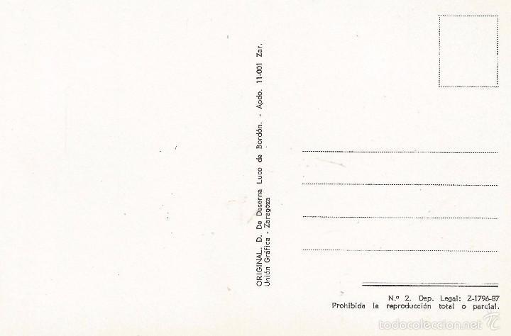 Postales: == A1413 - POSTAL - TERUEL - TORRE DE SAN MARTIN - MUDEJAR - Foto 2 - 57280486