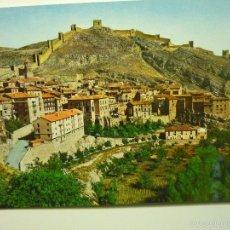 Postales: POSTAL ALBARRACIN VISTA GENERAL. Lote 57505890