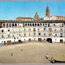 Postales: ZARAGOZA TARAZONA ANTIGUA PLAZA DE TOROS LA CATEDRAL. Lote 57740892