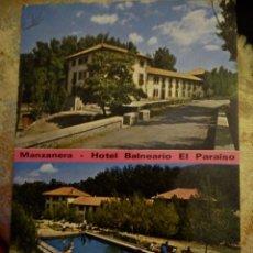 Postales: POSTAL AÑOS 60/70. HOTEL BALNEARIO EL PARAISO. MANZANERA. (TERUEL). Lote 58162282