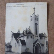 Postales: ZARAGOZA. EXPOSICION HISPANO - FRANCESA. 1908. PABELLÓN MARIANO.. Lote 58559391