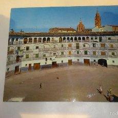 Postales: POSTAL TARAZONA ANTIGUA PLAZA DE TOROS SIN CIRCULAR. Lote 58768604