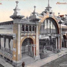 Postkarten - ZARAGOZA.- MERCADO - 60417159