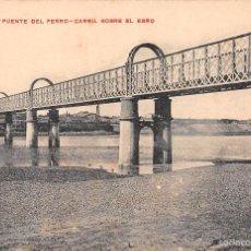 Postales: ZARAGOZA.-PUENTE DEL FERROCARRIL SOBRE EL EBRO.. Lote 60417591