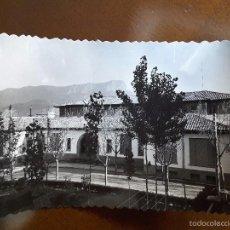 Postales: POSTAL JACA - 40. LA UNIVERSIDAD. Lote 61114351