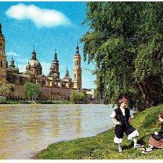 Postales: POSTAL DE ZARAGOZA , CIRCULADA - SUBIRATS. Lote 61130003
