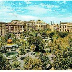 Postales: POSTAL DE ZARAGOZA, CIRCULADA CON SELLO - A, SUBIRATS. Lote 61130707