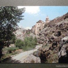 Postales: POSTAL - ESPAÑA - TERUEL - ALBARRACIN - EDICIONES SICILIA - 1982 - SIN CIRCULAR -. Lote 61135755