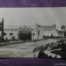 Postales: POSTAL - ESPAÑA - EXPOSICION HISPANO-FRANCESA DE ZARAGOZA - AÑO 1908 - Nº 7 AVENIDA CENTRAL - COYNE . Lote 61299083