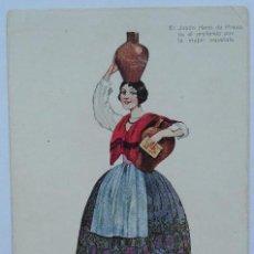 Postales: POSTAL - ZARAGOZA - REGALO DE PERFUMERÍA GAL - JABÓN HENO DE PRAVIA - NUMERO 50. Lote 62689260