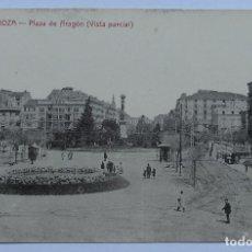 Postales: POSTAL - ZARAGOZA - PLAZA ARAGON - ED. M. ARRIBAS. Lote 62782848