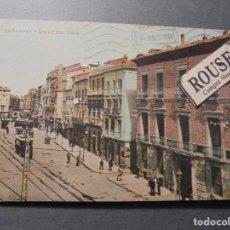 Postales: ZARAGOZA - CALLE DEL COSO , 7 SAMSOT Y MISSÉ H. POSTAL CIRCULADA 1910 - 14X9 CM. . Lote 64668651