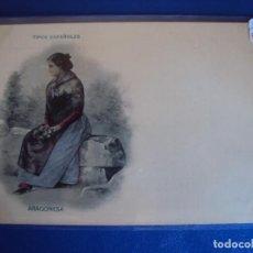 Postales: (PS-50206)POSTAL TIPOS ESPAÑOLES-ARAGONESA.ROMO Y FUSSEL. Lote 65030023