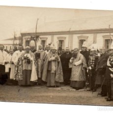 Postales: PS6960 ZARAGOZA 'PROCESIÓN'. POSTAL FOTOGRÁFICA. M. GRACIA. SIN CIRCULAR. PRINC. S. XX. Lote 66224050