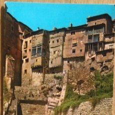 Postales: ALBARRACIN - VISTA PARCIAL. Lote 67569513