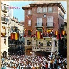 Cartoline: TERUEL - VAQUILLA DEL ANGEL. Lote 67573049