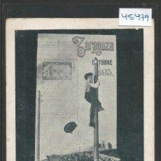Postales: ZARAGOZA - CARTEL TOROS OCTUBRE 1895 - ILUSTRADO POR UNCETA - VER REVERSO SIN DIVIDIR -(45.479). Lote 67964085