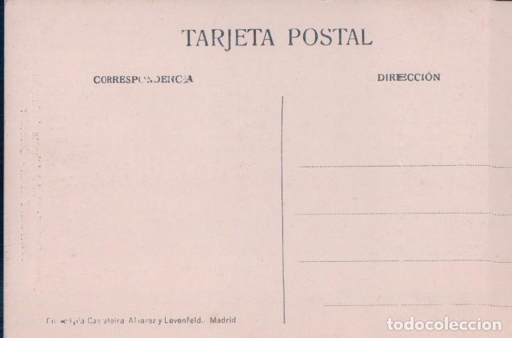 Postales: ALHAMA DE ARAGON.-TERMAS PALLARES.-HOTEL SAN FERMIN.-COMEDOR - CASTAÑEIRA - Foto 2 - 68366517