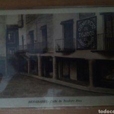 Postales: POSTAL HUESCA BENABARRE. Lote 68663779