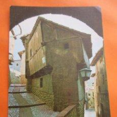 Postales: POSTAL - TERUEL - ALBARRACIN ARCO PORTAL MOLINA - SICILIA - NO CIRCULADA. Lote 70451433