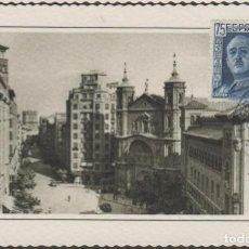 Postales: ZARAGOZA IGLESIA DE SANTA ENGRACIA Y CALLE DE COSTA EDIFIL 999 GENERAL FRANCO MAT IGUALADA BARCELONA. Lote 70467881