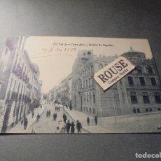 Postales: HUESCA - COSO ALTO Y BANCO DE ESPAÑA , POSTAL CIRCULADA 1927 - 14X9 CM. . Lote 70481977