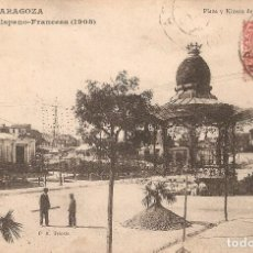 Postcards - ZARAGOZA EXPO. HISPANO - FRANCESA 1908 CIRCULADA EN 1908 - 72315307
