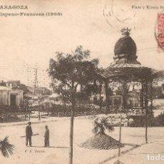 Postales: ZARAGOZA EXPO. HISPANO - FRANCESA 1908 CIRCULADA EN 1908. Lote 72315307