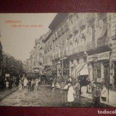 Postales: POSTAL - ESPAÑA - ZARAGOZA - CALLE DEL COSO - PARTE ALTA - THOMAS - 184 - NE- NC . Lote 72830855