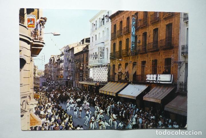 POSTAL HUESCA DANZANTES (Postales - España - Aragón Moderna (desde 1.940))