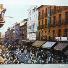 Postales: POSTAL HUESCA DANZANTES . Lote 73460367