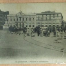 Postales: POSTAL DE ZARAGOZA - NUMERO 23 - PLAZA DE LA CONSTITUCION. Lote 148441680