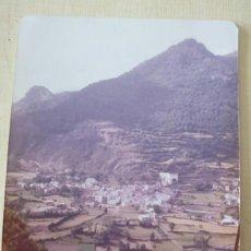 Postales: FOTOGRAFÍA DE HUESCA. VISTA PARCIAL. FOTO AÑO 1975.. Lote 76596463