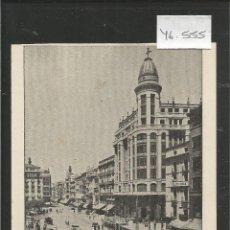 Postales: ZARAGOZA - CALLE DEL COSO - FOTO LUKER - VER REVERSO - (46.555). Lote 76867383