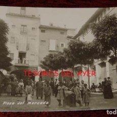 Postales: FOTO POSTAL DE BORJA (ZARAGOZA) - PLAZA DEL MERCADO, NO CIRCULADA.. Lote 78485877