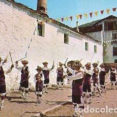 Postales: HUESCA DANZANTES DE YEBRA, 1965. Lote 78912277