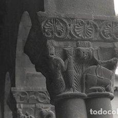 Postales: NEGATIVO ESPAÑA HUESCA SAN PEDRO EL VIEJO 1973 ILFORD 35MM NEGATIVE SPAIN PHOTO FOTO. Lote 80573618