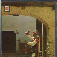 Postales: JACETANIA TÍPICA - MAYORAL DE LOS DANZANTES DE YEBRA - P19995. Lote 81921204