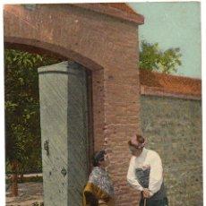 Postales: PS7538 ZARAGOZA 'FESTEJANDO'. CIRCULADA. 1911. Lote 82305024