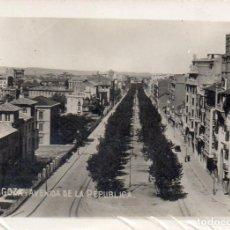 Postales: VESIV POSTAL ZARAGOZA AVENIDA DE LA REPUBLICA 9 CM X 7 CM . Lote 85273332