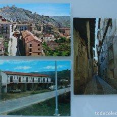 Postales: ANTIGUAS POSTALES ALBARRACIN TERUEL: CALLE AZAGRA, HOSTAL MONTES UNIVERSALES, MURALLAS – AÑOS 60. Lote 86222176
