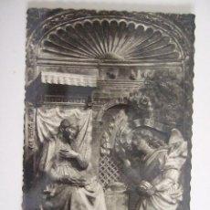 Postales: POSTAL ZARAGOZA - BASILICA DEL PILAR - ALTAR MAYOR - DETALLE - GARCIA GARRABELLA - CIRCULADA. Lote 86461920