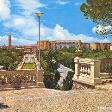 Postales: PARQUE PRIMO DE RIVERA. ZARAGOZA. Lote 87541140