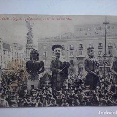 Postales: ZARAGOZA - GIGANTES Y CABEZUDOS EN LA FIESTA DEL PILAR - POSTAL CIRCULADA EN 1920. Lote 87641760