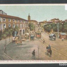 Postales: ZARAGOZA - PUERTA DEL DUQUE DE LA VICTORIA Y PUENTE DE SAN JOSÉ - P21568. Lote 90223488