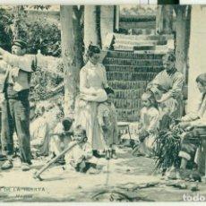 Postales: ZARAGOZA FAMILIA DE LA HUERTA. CIRCULADA EN 1907 HAUSER Y MENET. TRES ESTRELLAS ( * * * ). Lote 92210215